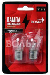 Лампа 12V 21W (цоколь) BA15S в блистере (2 шт) (VL-BA15S-02) СтартВольт