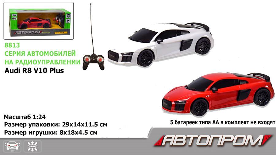 """Машина батар. р/у 8813 (27057) (24шт) """"АВТОПРОМ"""" """"1:24 R/C Audi R8"""" в коробці 20,5*9*6см"""