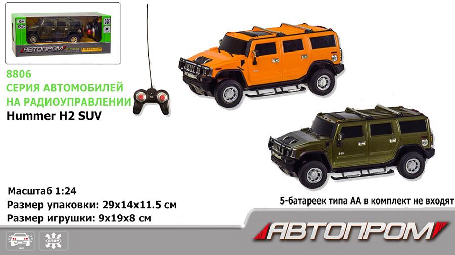 """Машина батар. р/у 8806 (27020) (24шт) """"АВТОПРОМ"""" """"1:24 R/C Hummer H2"""" в коробці 20,5*9*6см"""