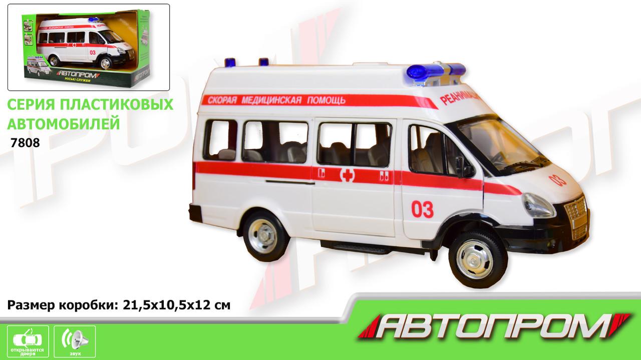 """Машина батар. 7808 (36шт) світло,звук ,об.двері """"Автопром"""" міські служби, в коробці 21,5*10,5*12"""