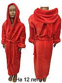 Дитячий махровий халат з вушками