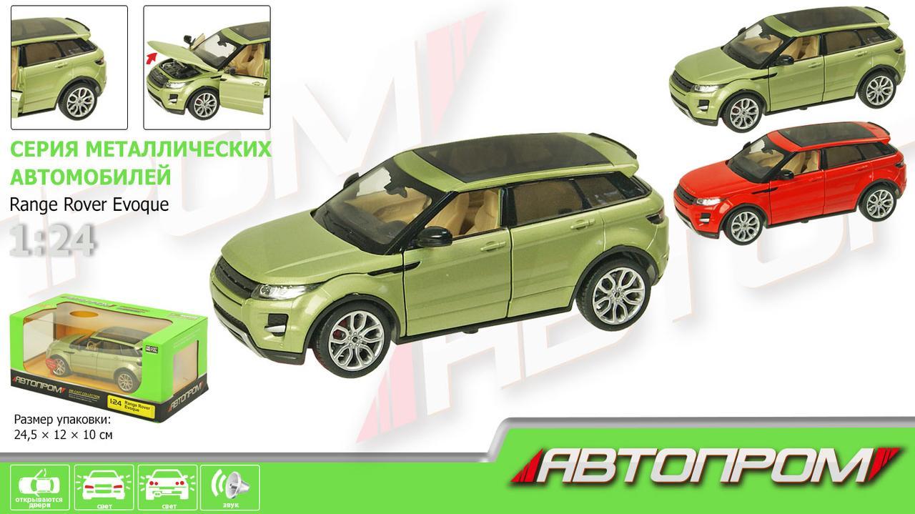 """Машина металл 68244A (12шт/2) """"АВТОПРОМ"""",батар.,свет,звук,откр.двери,капот,багаж., в кор. 24,5*12,5*"""