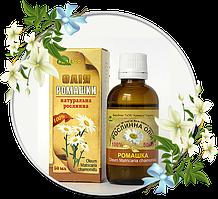 Ромашки масло 100% натуральное 50 мл