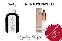 Женские наливные духи Naomi Campbell Naomi Campbell 125 мл