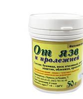 От язв и пролежней крем лечебно-профилактический Монастырские 50 г