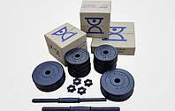 Гантели RN-Sport 21 кг (2 шт) с ABS покрытием. Бесплатная доставка!