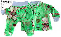 Детская пижама - костюм с ношками