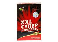 XXL суперкомплекс для мужчин! 60 капс+ 4капс