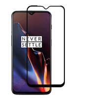 Защитное стекло 5Dдля OnePlus 6T