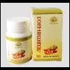 Лецитин-биол 90табл