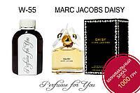 Женские наливные духи Daisy Marc Jacobs 125 мл