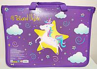 Портфель пластиковый на молнии CFS My Unicorn A4, 2 отделения