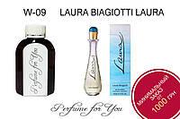 Женские наливные духи Laura Laura Biagiotti 125 мл