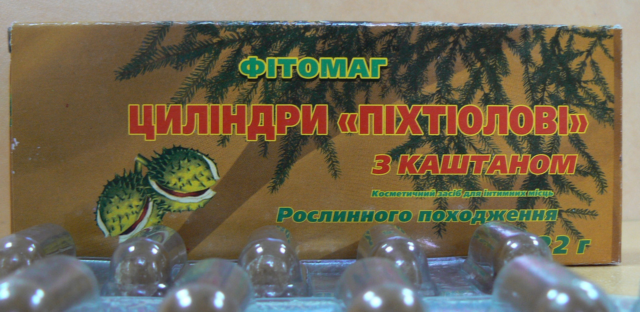 Свічки Пихтиоловые з екстрактом каштана 10 шт. ТМ Фитомаг