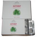 Антивир 60табл(60капс)