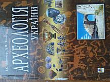Атрибуты Киевской Руси Х - XII веков, фото 3