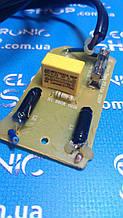Плата живлення з кабелем м'ясорубки Gorenje MG1000B оригінал