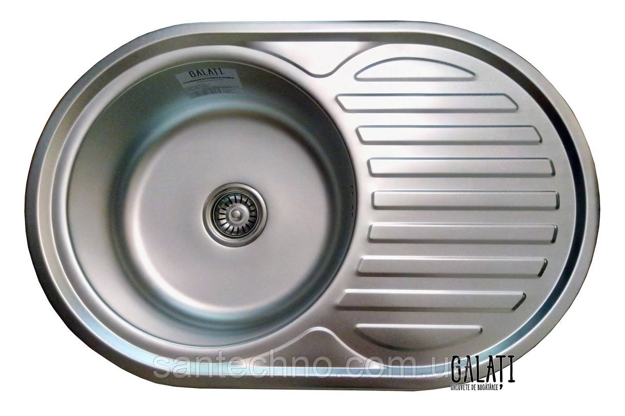 Овальная кухонная мойка из нержавеющей стали с крылом  Galati Dana Nova Satin