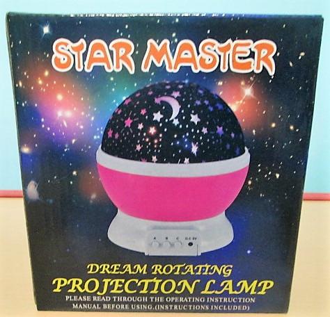 Ночник светильник звездного неба Star Master в 3 цветах