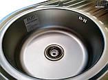 Овальная кухонная мойка из нержавеющей стали с крылом  Galati Dana Nova Satin, фото 7