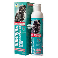Сила лошади против выпадения волос шампунь 250 мл