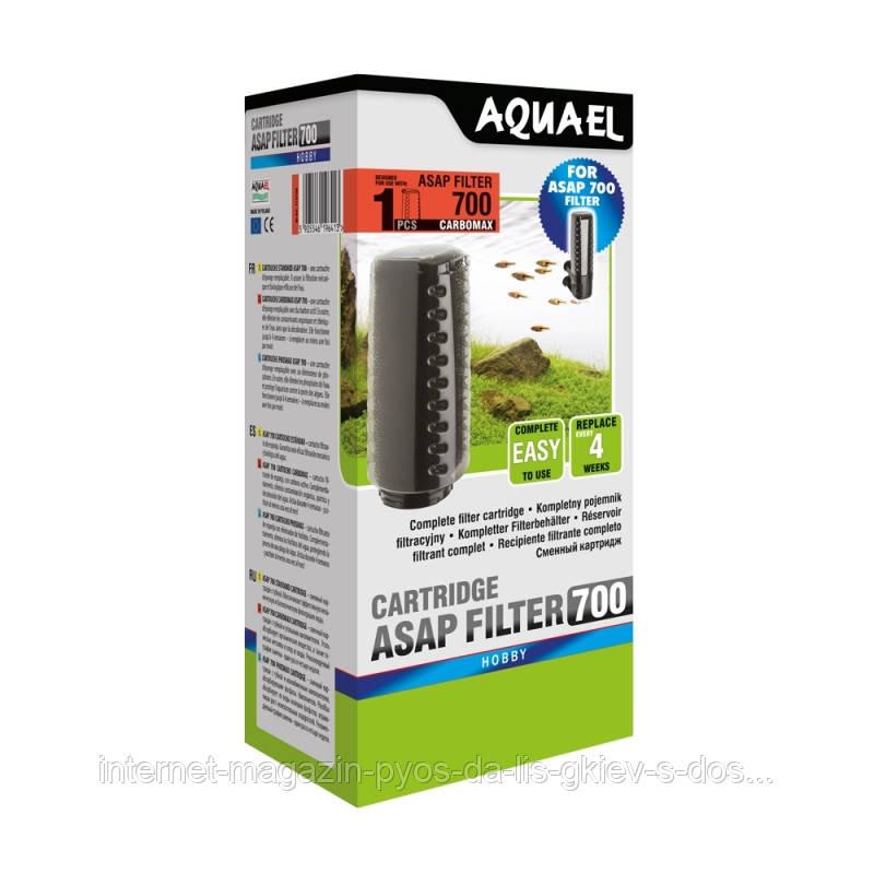 Сменный картридж для фильтра Aquael ASAP FILTER 700