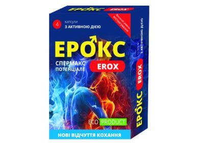 Эрокс 4 капсул Капсулы для потенции