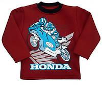 """Джемпер для мальчика """"Honda"""""""