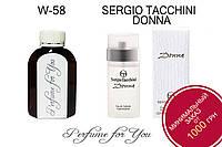 Женские наливные духи Серджио Таччини Донна Серджио Таччини  125 мл, фото 1