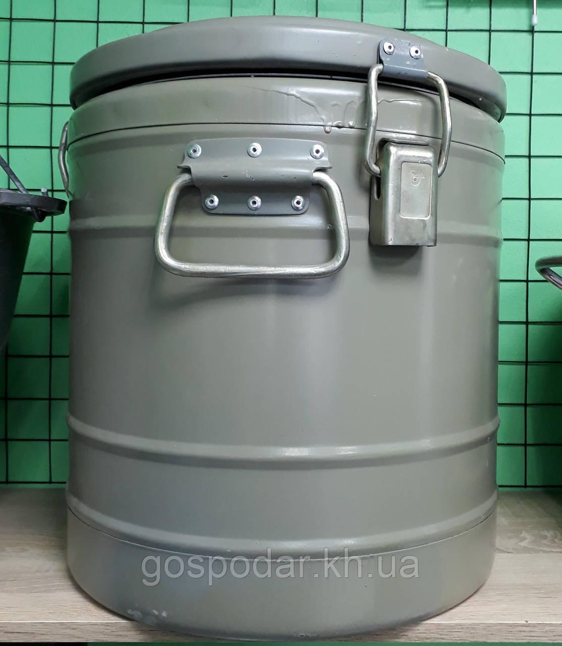 Термос 24 л (для хранения и перевозки пищи)