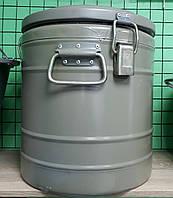 Термос 24 л (для зберігання і перевезення їжі)