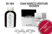Женские наливные духи Gian Marco Venturi Women 125 мл