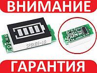 Индикатор уровня заряда батареи 2s Li-ion 18650, 8.4В
