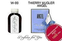 Женские наливные духи Angel Thierry Mugler 125 мл