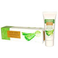Натуральная зубная паста с МЯТОЙ и АЛОЭ ВЕРА освежающая Natur Boutique, 75 мл