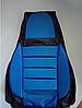 Чехлы на сиденья Шевроле Ланос (Chevrolet Lanos) (модельные, кожзам, пилот), фото 4