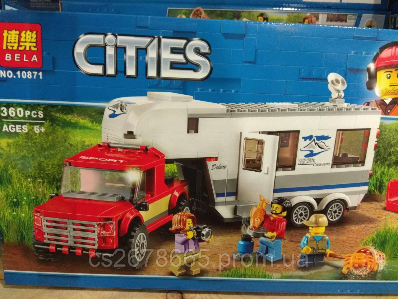 Конструктор CITIES 10871 (аналог Lego City 60182) «Пикап и фургон, дом на колесах» 360 дет.