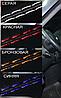 Чохли на сидіння Шевроле Ланос (Chevrolet Lanos) (модельні, екошкіра Аригоні, окремий підголовник), фото 9