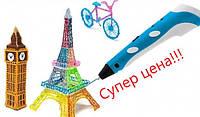 3D Ручка(3D pen-2) УЛУЧШЕННАЯ ВЕРСИЯ,очень удобно лежит в руке, цвет голубой + 9 м нитей в ПОДАРОК!