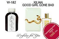 Женские наливные духи Kilian Good Girl Gone Bad 125 мл