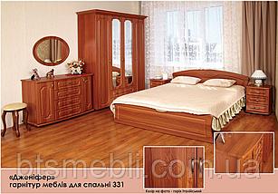 Спальня Дженифер, фото 2