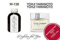 Женские наливные духи Yohji Yamamoto pour Femme Yohji Yamamoto 125 мл