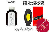 Женские наливные духи Paloma Picasso Paloma Picasso 125 мл