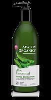 Лосьон для рук и тела без запаха «Алоэ» *Avalon Organics (США)*