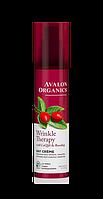 Дневной крем против морщин с коэнзимом Q10 и маслом шиповника *Avalon Organics (США)*