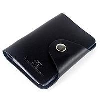 Черная маленькая кожаная визитница на кнопке ST