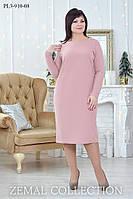Платье Кружевная спинка большого размера ПЛ3-910 (р.52-58), фото 1