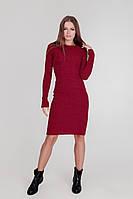 Теплое женское бордовое платье (46-48, бордо)