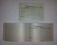 Товарный чек А6 горизонтальный на газетной бумаге (не самокопирующийся)