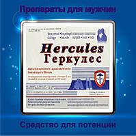 """""""Геркулес"""" - для повышения мужского сексуального желания (10 таблеток)."""